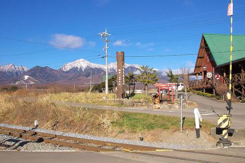 八ケ岳 野辺山