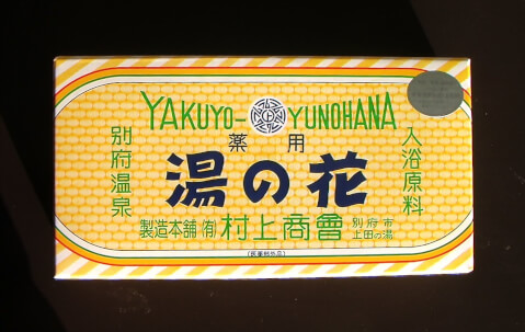 yunohana