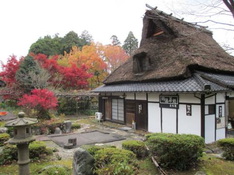 yunokuni