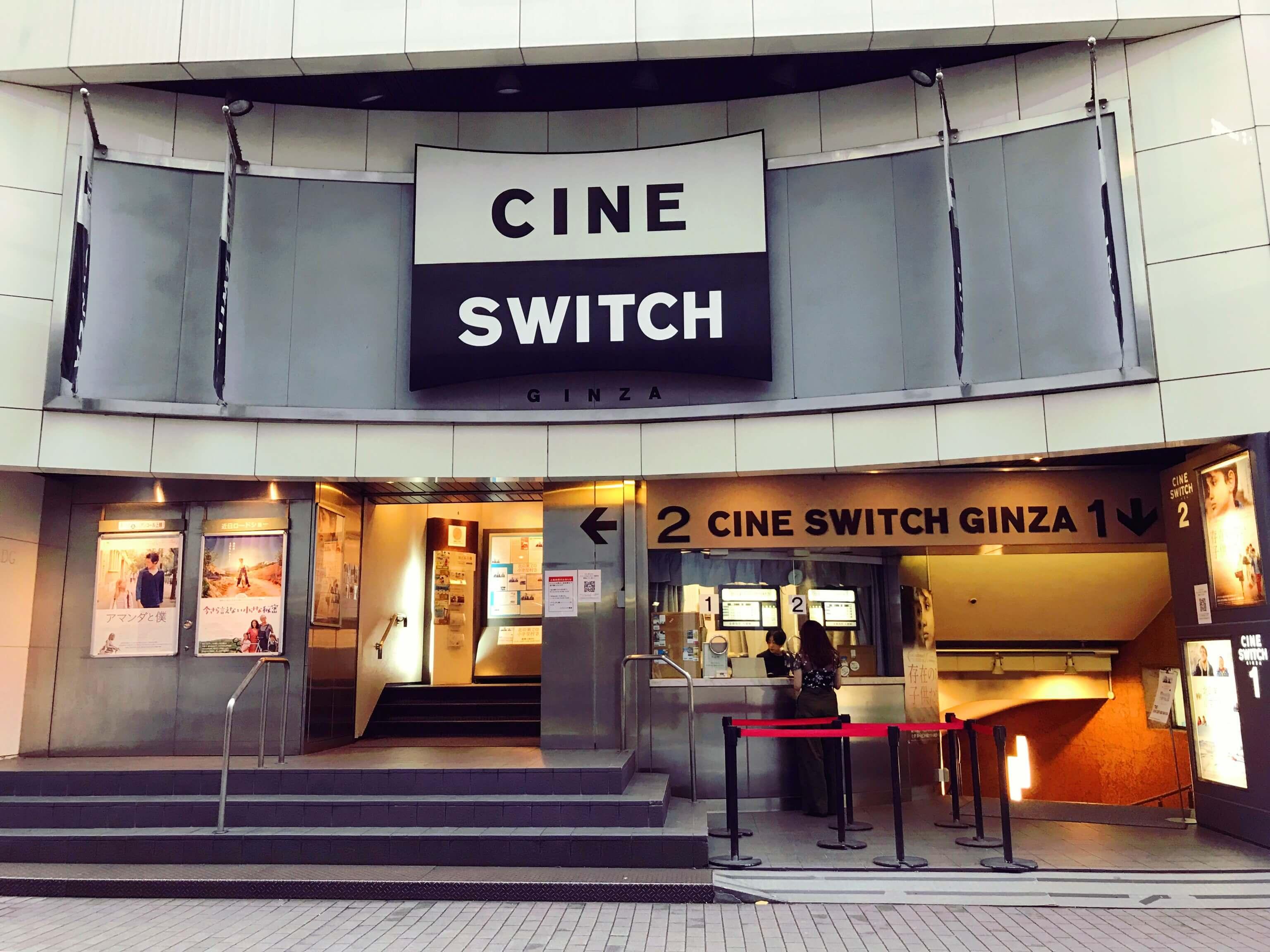 館 名古屋 映画
