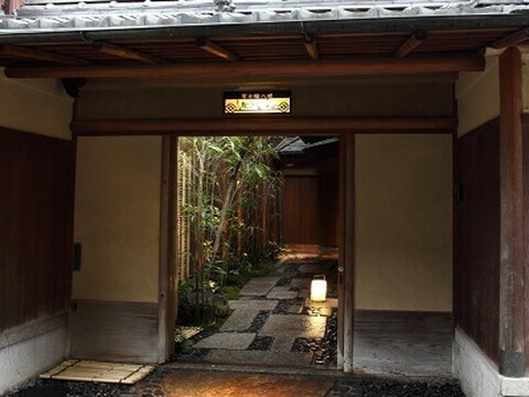 京都 旅館 宿泊 八坂 ゆとね