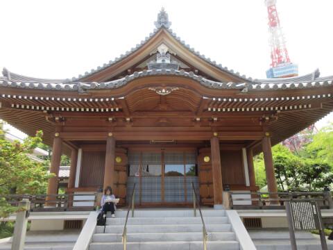 圓光大師堂(えんこうだいしどう) 増上寺