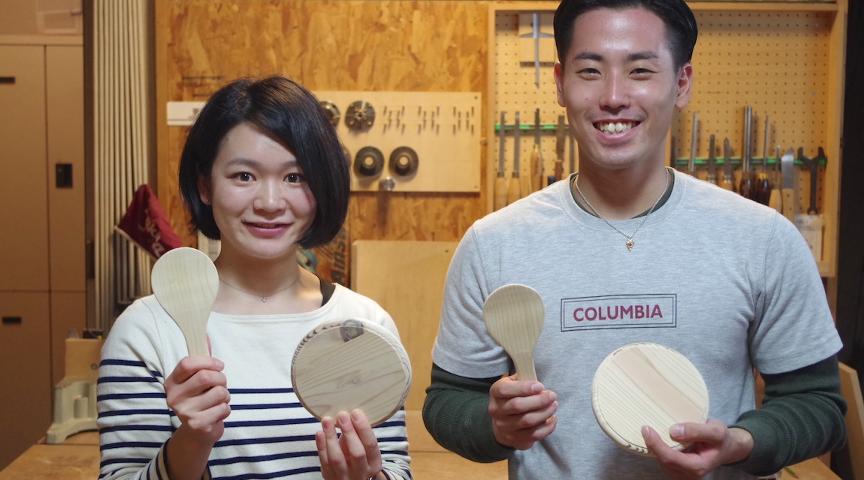 【東京都世田谷区開催!】本格D.I.Y!手に馴染む木製キッチン雑貨を作ろう!