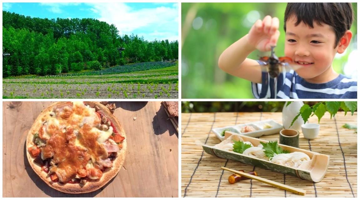 【神奈川・横浜】竹でつくるマイカップで流しそうめん!野菜収穫からピザ作りまで!とっておきの田舎体験