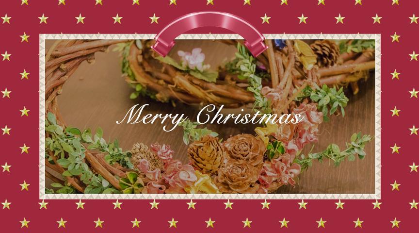 【東京都調布市】クリスマス特別企画!ぶどうの木でリースづくり