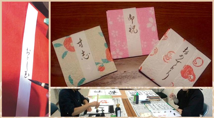 【千葉・津田沼】静かな画廊で創作体験!墨文字作家が教えるオシャレでかわいいぽち袋づくり!