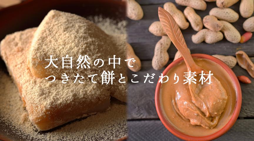 【千葉県香取市】佐原ベリーファームの素材で絶品!歴史ある大自然の中で餅つき体験