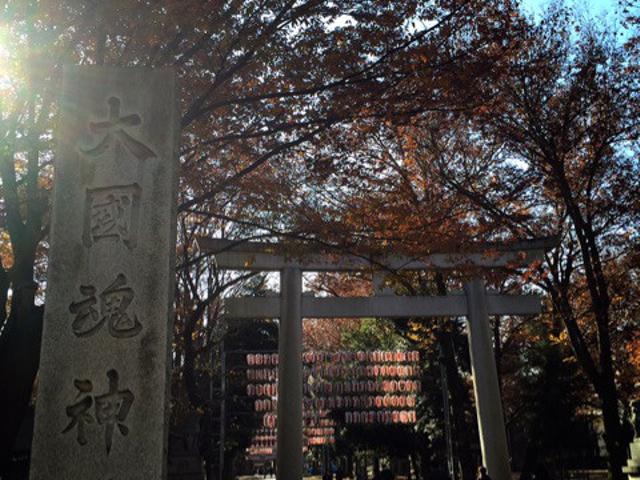 大国魂神社へ