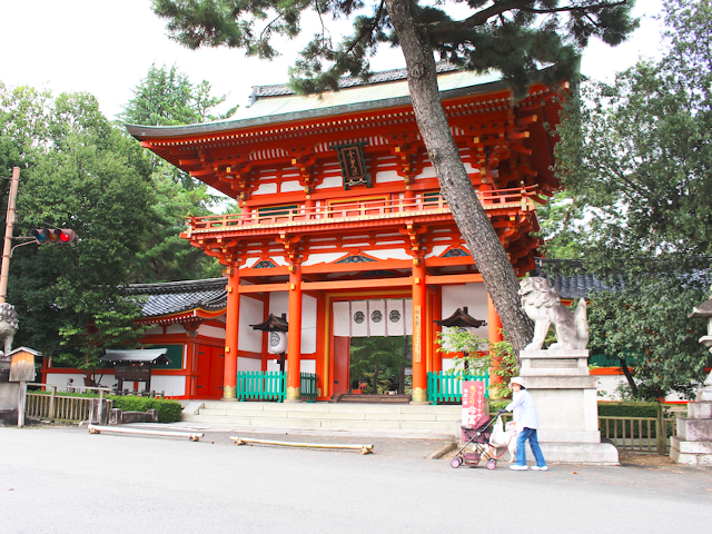 あぶり餅で有名な今宮神社もお近くに!
