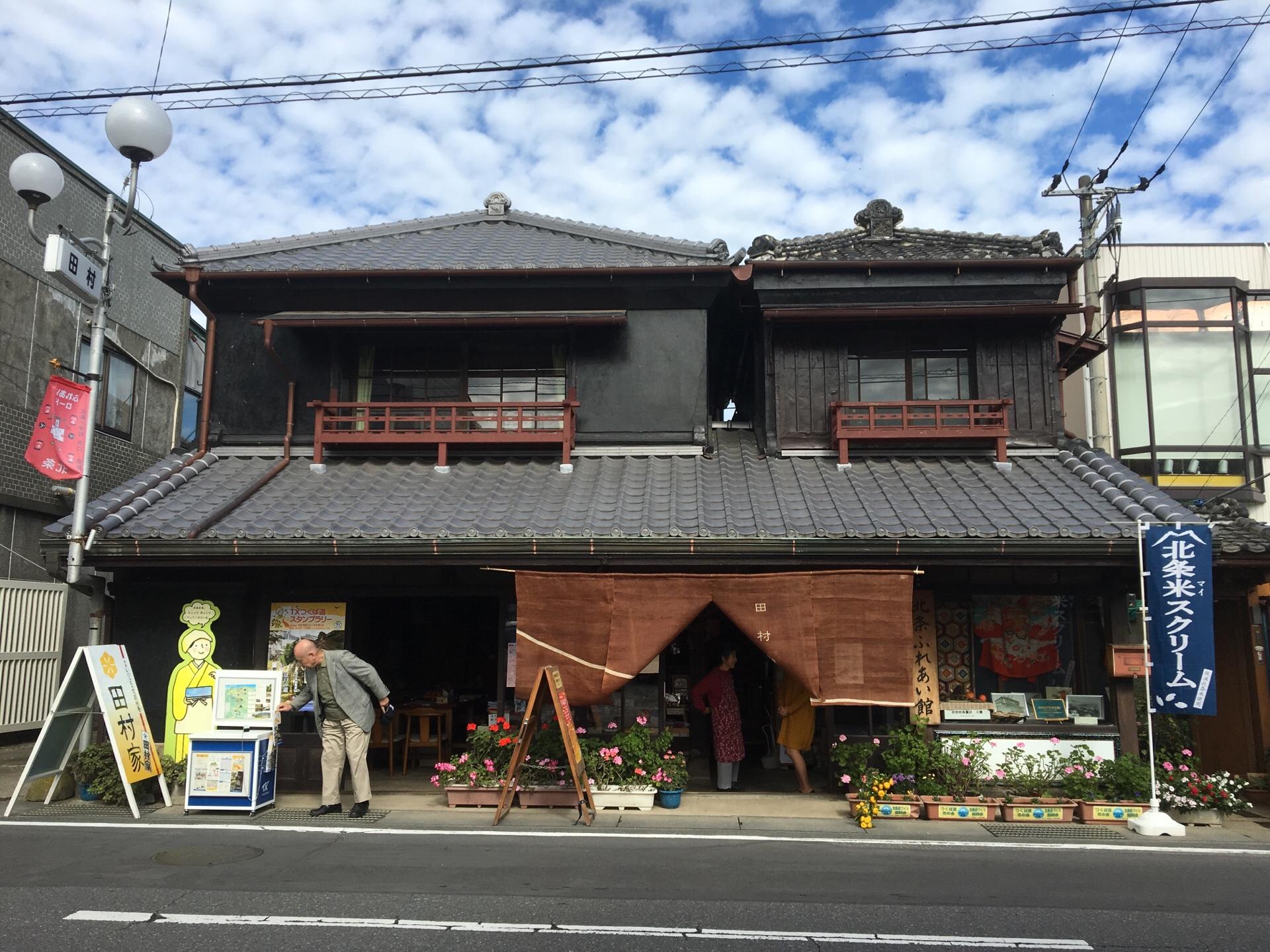 【茨城】日本の道100選 つくば道 のおすすめ立ち寄りスポット