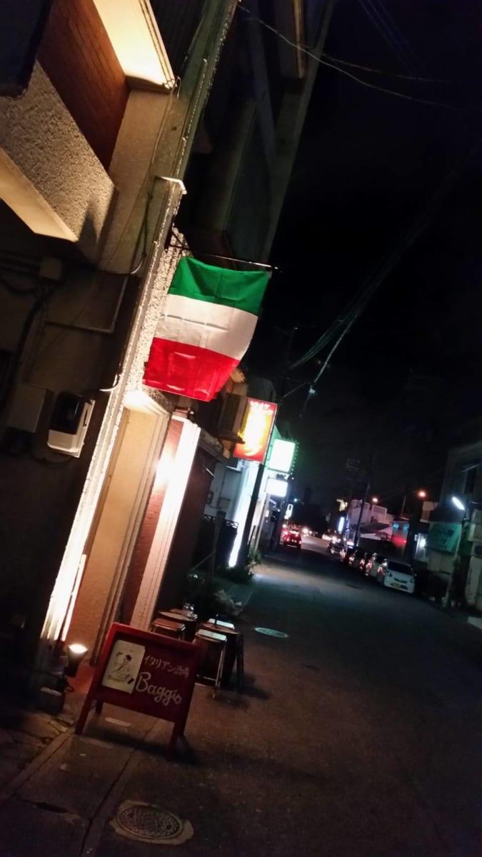 イタリアン酒場Baggio