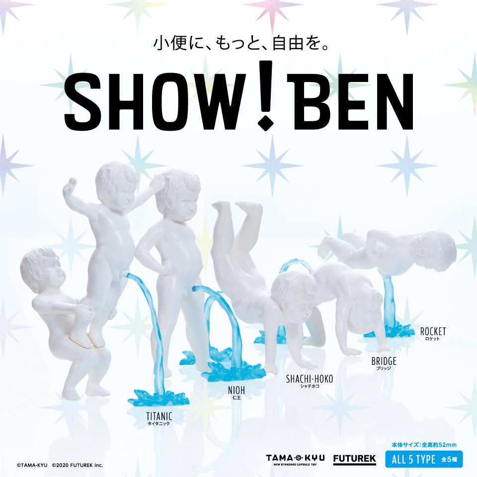 SHOW!BEN
