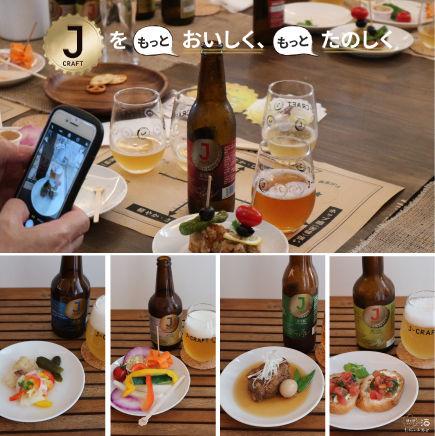 「ビールペアリング」大盛況! 『第2回たのしいお酒.jp FAN×FANイベント』取材レポート