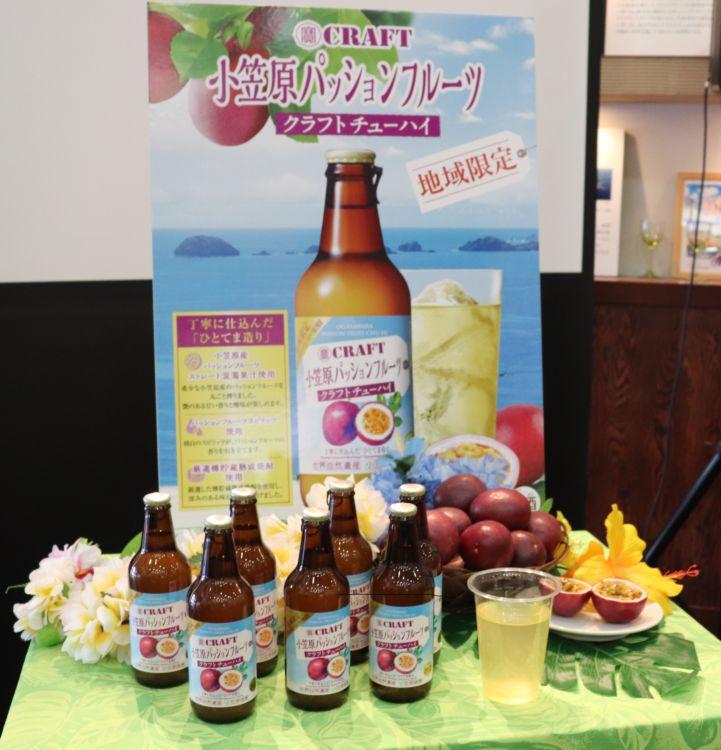 宝酒造から寶CRAFT新フレーバー<小笠原パッションフルーツ>が登場!