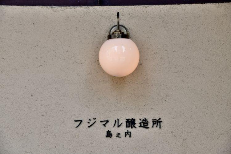 """<""""Urban""""ワインを巡る⑤> 大阪・中央区/島之内 フジマル醸造所「""""大阪発""""にこだわったワイン"""