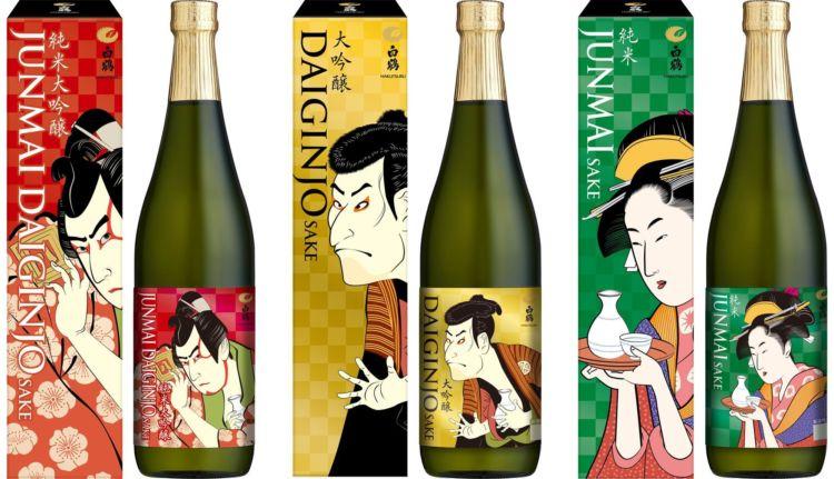 日本の伝統文化のコラボレーション。白鶴酒造のインバウンド向け日本酒「浮世絵ラベル」