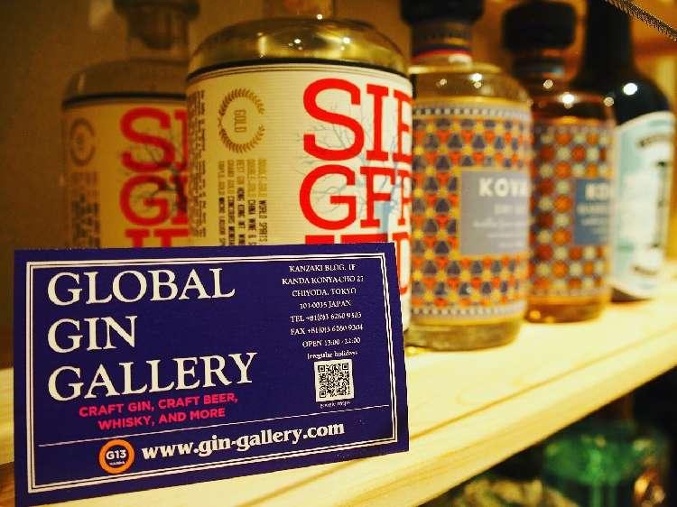 世界各国のジンが100種類以上揃う専門店