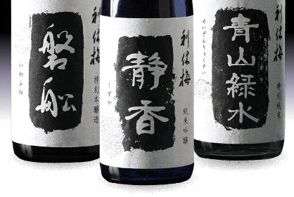 大阪の日本酒【利休梅(りきゅうばい)】生駒山系の麓、交野の地で造られる酒