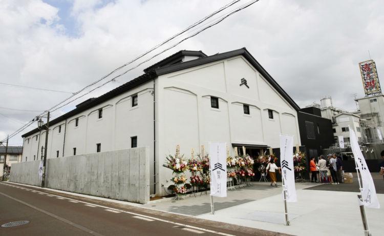 新潟の清酒「吉乃川」を丸ごと味わう施設「酒ミュージアム『醸蔵』」がこの秋オープン!