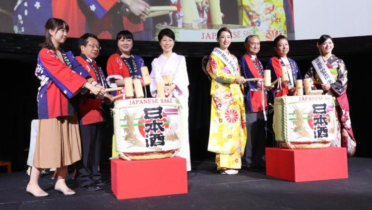 日本最大級の日本酒乾杯イベント「全国一斉 日本酒で乾杯! 2019」参加レポート