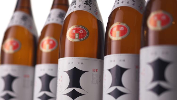兵庫の日本酒【剣菱(けんびし)】500年にわたり愛され続けてきた代表的銘柄