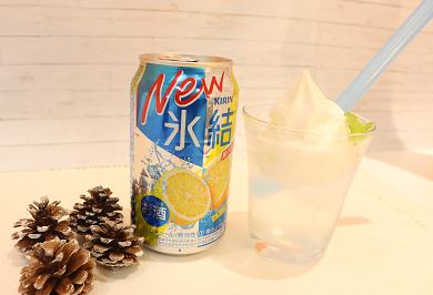 寒い季節は、暖かい部屋で「レモンサワー・オン・ザ・バニラアイス」で新感覚体験を!