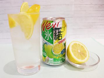 """""""ブツ切り冷凍レモン""""で、レモンサワーをさらに美味しくたのしもう!"""