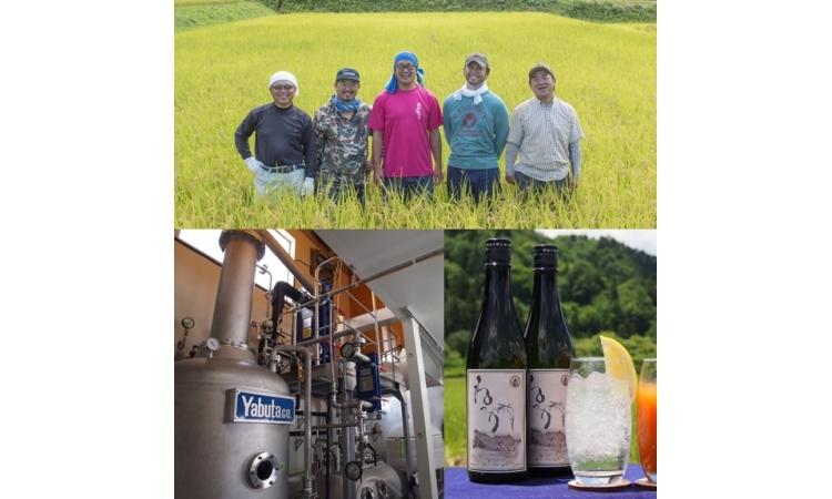 米焼酎「ねっか」を製造販売する合同会社ねっかが『「新しい東北」復興ビジネスコンテスト2019』大賞に