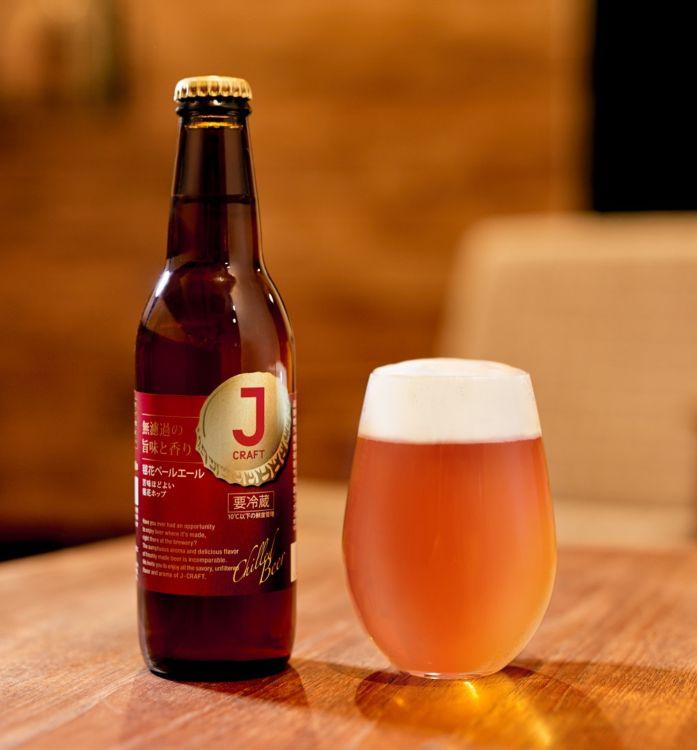 J-CRAFT 毬花ペールエールは、ホップにこだわり、華やかな香りとコクが味わえるビールです!