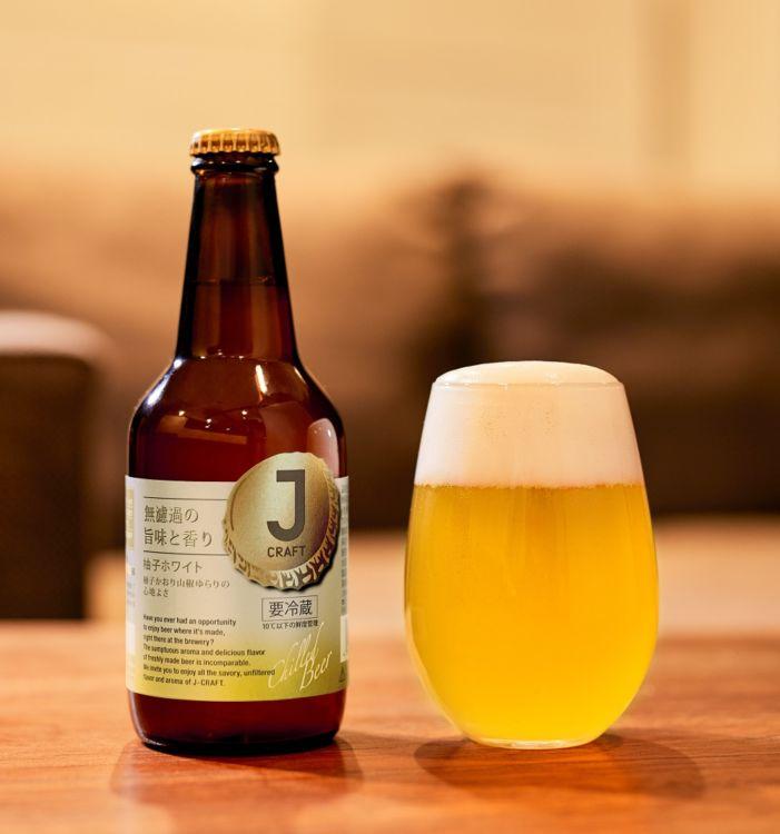 J-CRAFT 柚子ホワイトは、柚子と山椒の「和」のエッセンスが感じられるビールです!