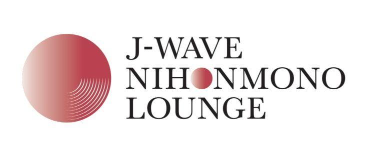 中田英寿氏が手がける「エンターテイメントレストラン」が、この春オープンの高輪ゲートウェイ駅に登場