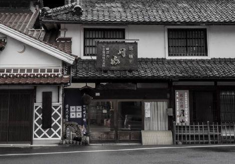 島根の日本酒【月山(がっさん):吉田酒造】創業300年の老舗が醸すクリアで飲みやすい酒