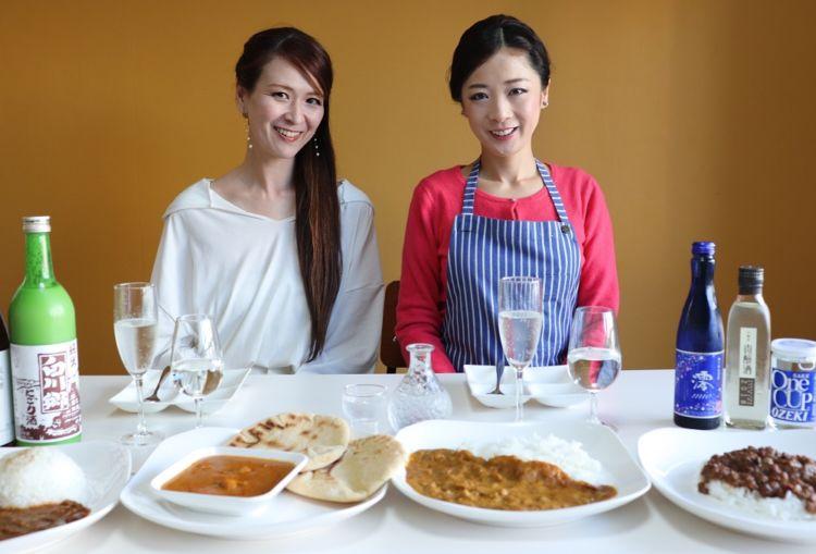 えっ! カレーと日本酒は好相性⁉ 食の専門家二人がペアリングに挑戦