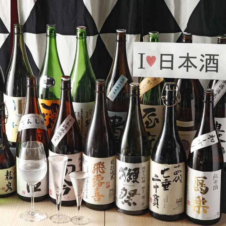 新橋で、47都道府県の日本酒が時間無制限飲み放題!