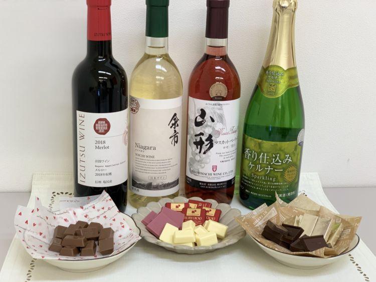 日本ワインとチョコレートのマリアージュでうっとりな時間を…