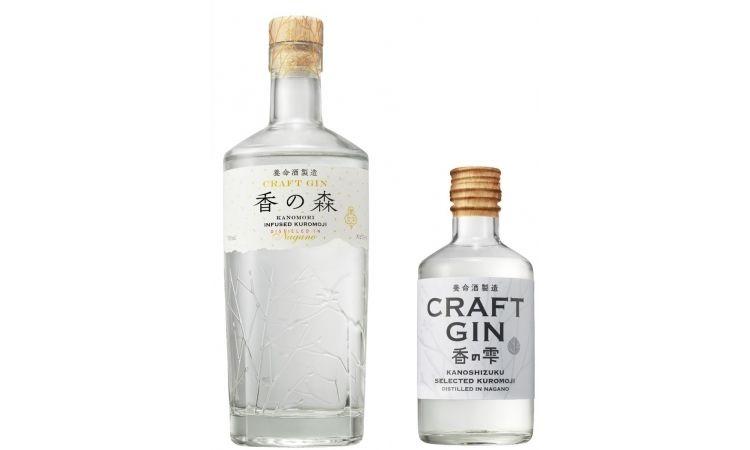 養命酒製造のクラフトジン「香の森」「香の雫」が、世界的な酒類品評会で高評価を獲得!