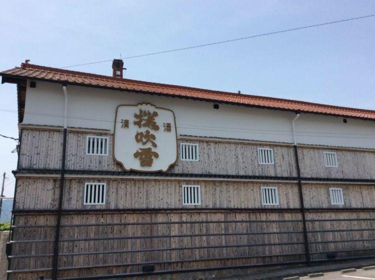 広島が誇る【賀茂金秀(かもきんしゅう):金光酒造】米の魅力を最大限に引き出した日本酒