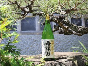 広島の日本酒【雨後の月(うごのつき):相原酒造】ロマンチックな酒名にふさわしい美酒