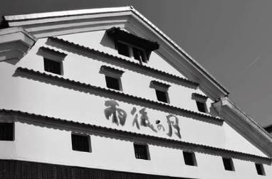「雨後の月」の酒名は文豪・徳富蘆花の随筆に由来
