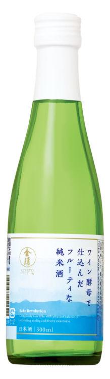 西野金陵 ワイン酵母仕込み 純米酒 300ml