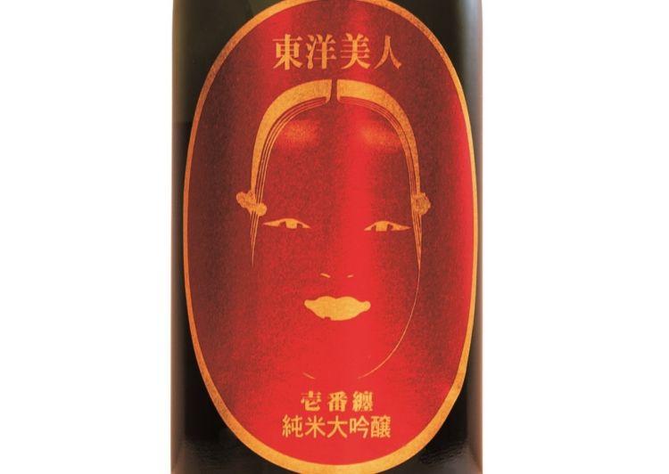山口の日本酒【東洋美人】澄川酒造の若き当主によって生まれ変わった銘酒《SAKE DIPLOMA監修》