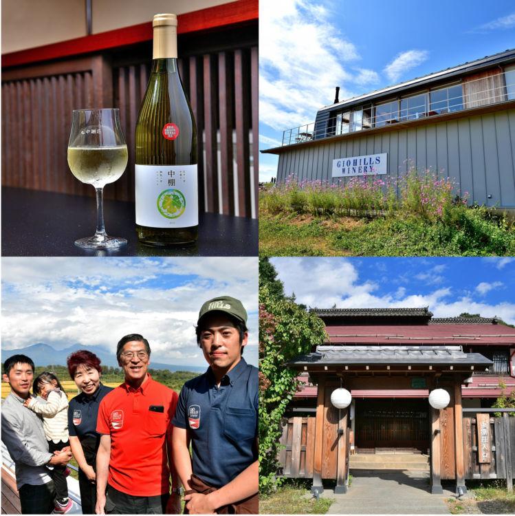 ワインを醸し始めた老舗温泉宿/長野県・小諸市にある『中棚荘』と『ジオヒルズワイナリー』の物語