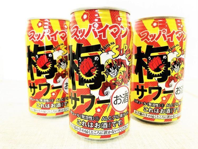 沖縄を代表する大人気商品「スッパイマン」がついにお酒になりました!