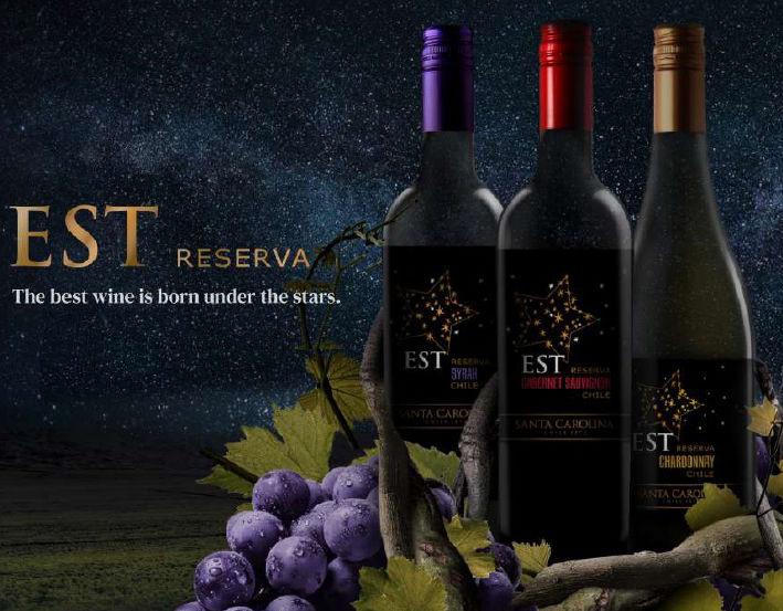 星のチリワイン「エスト レセルヴァ」を飲みながら流星群を見たい!