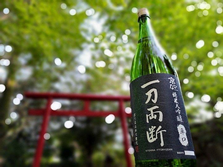 愛媛の日本酒【京ひな 一刀両断(いっとうりょうだん):酒六酒造】歴史ある蔵が醸すキレ味鋭い辛口日本酒