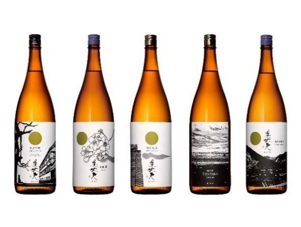 高知の日本酒【美丈夫(びじょうふ):濵川(はまかわ)商店】少量生産の蔵元がていねい醸す旨い酒