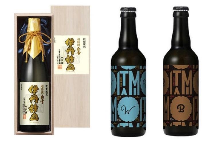 創業470周年記念!「伊丹諸白」限定品と新ブランド「ITAMIビール」が新発売