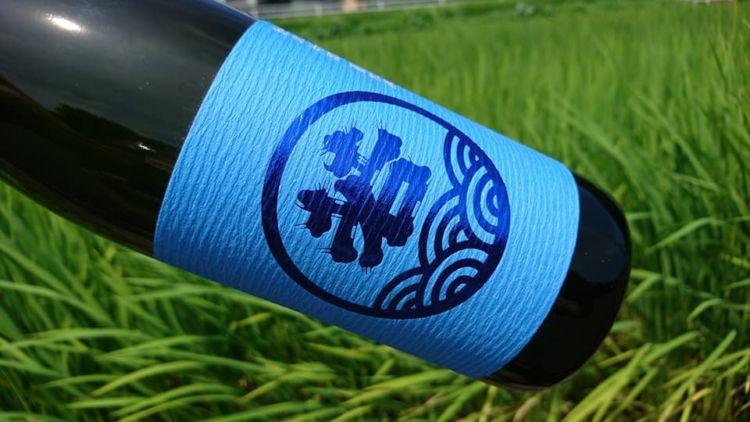 「若波」はどんな日本酒?