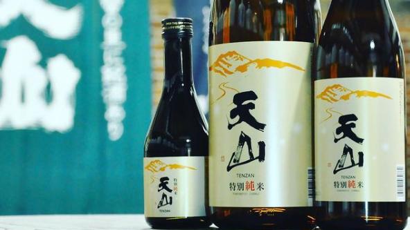 佐賀の日本酒【天山(てんざん):天山酒造】原材料にこだわって造られる絶品の酒