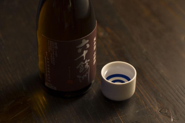 長崎の日本酒【六十餘洲(ろくじゅうよしゅう):今里酒造】国内外で高評価の手造りの酒